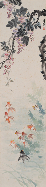 Chen Yue Xiu, 'Blossoms and Goldfish', 33 Auction