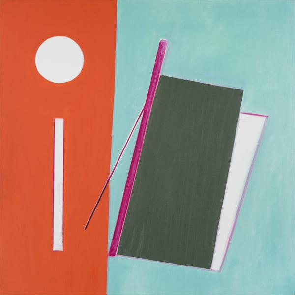 , 'To Move,' 2015, Asia Art Center