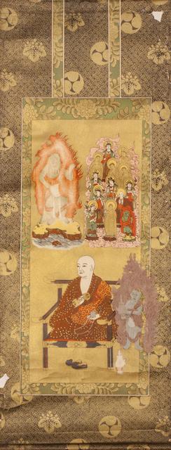 , 'The sitting Buddha Using the Standing Buddha,' 2017, Micheko Galerie