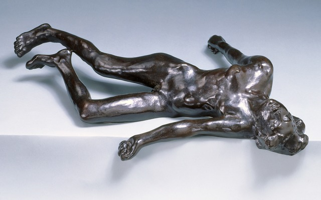 Auguste Rodin, 'The Martyr #5', Modeled-1885, Indianapolis Museum of Art at Newfields