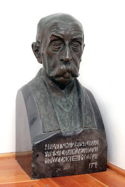 IVAN MEŠTROVIĆ, 'Portrait Bust of Pero Čingrija', 1905, Museum of Modern Art Dubrovnik
