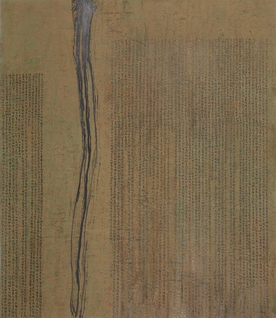 , 'Regeneration 2,' 2014, Ode to Art