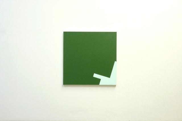 , 'Emesa,' 2012, 418 Gallery