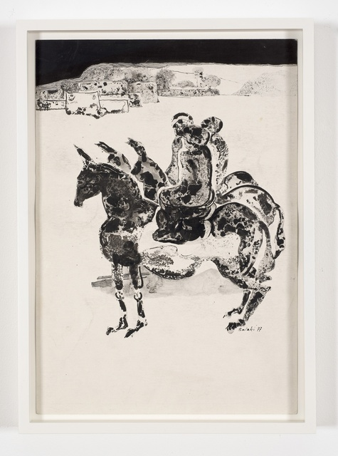 , 'Illustration no. 1 for Tayeb Salih's novel Maryud,' 1977, Vigo Gallery