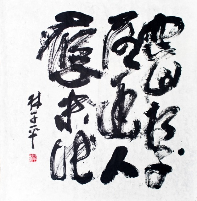 , ' On an Autumn Night to Councillor Qiu by Wei Ying Wu,秋夜寄邱员外 - 韦应物,' , Ode to Art