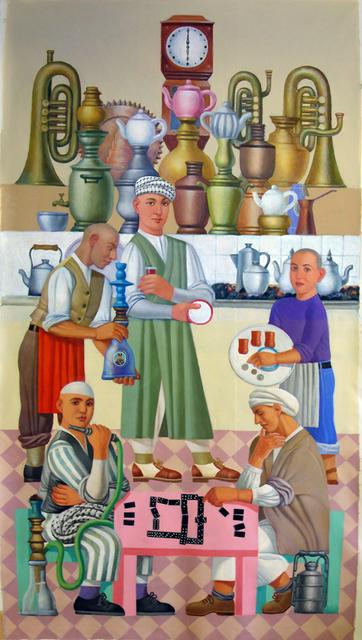 , 'Baghdad Cafe,' 2015, Hafez Gallery