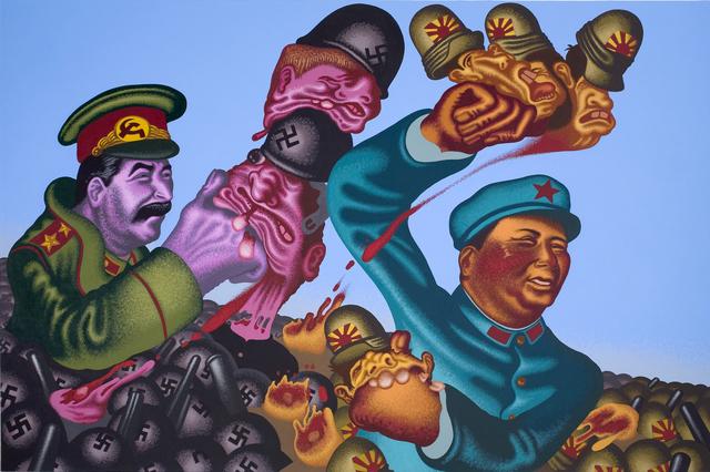 , 'Stalin and Mao,' 2009, Gary Tatintsian Gallery