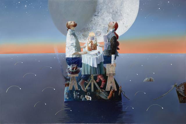, 'Birthday Together,' 2017, REDSEA Gallery