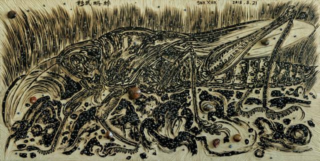, 'Zhangwu Locust,' 2018, ShanghART