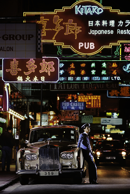 , 'A chauffeur leans against his car, Hong Kong, China,' 1985, Asia Society Hong Kong