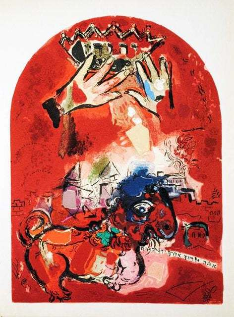 Marc Chagall, 'The Jerusalem Windows: Judah', 1962, Other, 20 Color Stone Lithographe, Inviere Gallery