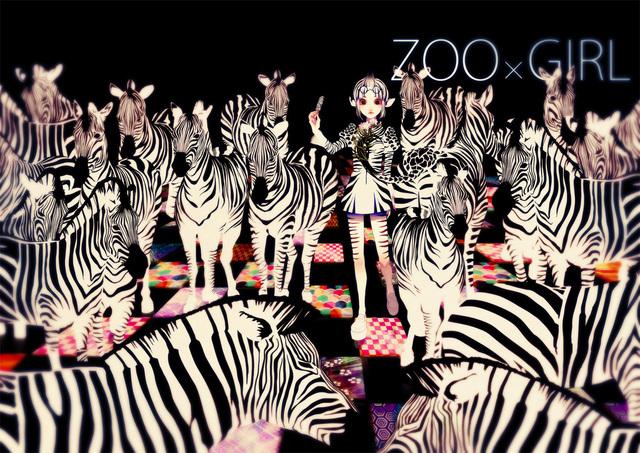 , 'zebra x girl,' 2012, Komiyama Tokyo