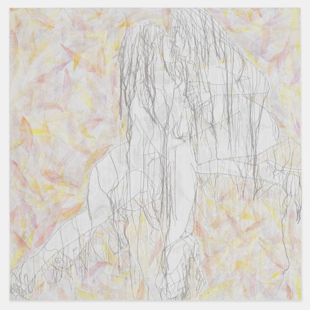 Ghada Amer, 'White Kiss – RFGA', 2018, Goodman Gallery