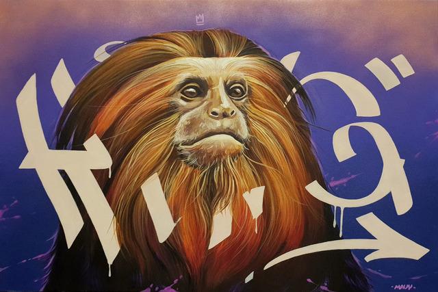 Mauy, 'Golden-Headed Lion (King) Tamarin', 2019, Corey Helford Gallery