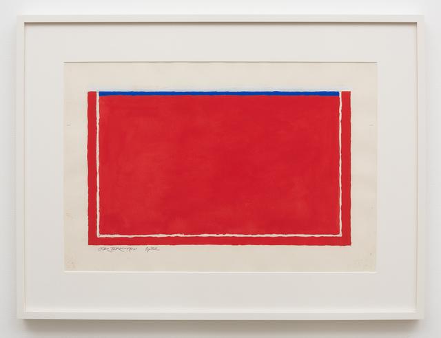 , 'Frame,' 1982, Kayne Griffin Corcoran