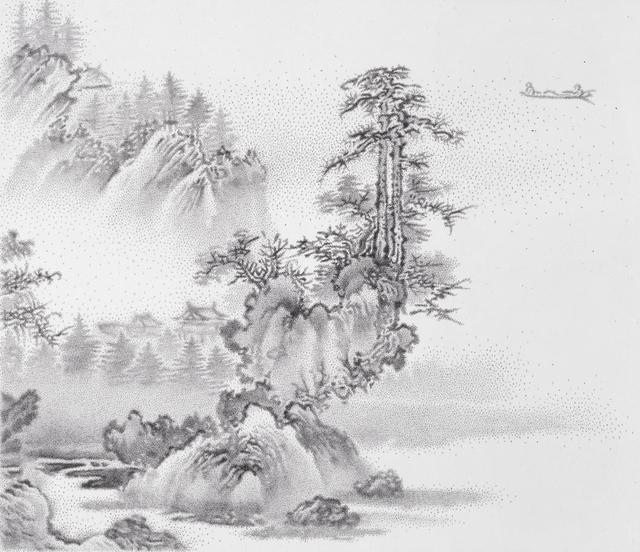 , 'Yodeleheeyoo!,' 2006, Park Ryu Sook Gallery