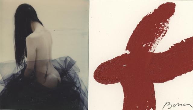 , 'UKY,' 2019, Pierre-Yves Caër Gallery