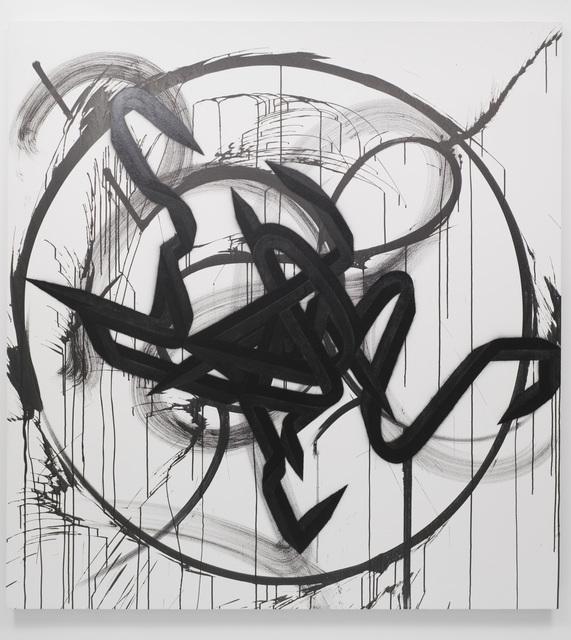 , 'FFIGURATI #134,' 2016, Takuro Someya Contemporary Art