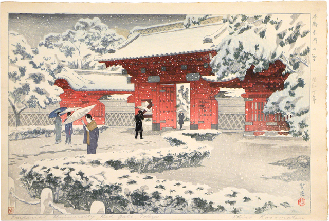 Kasamatsu Shirō | Hongo Red Gate in Snow (ca  1935) | Available for Sale |  Artsy