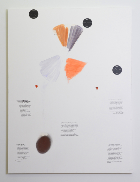 , 'Magnolia,' 2017, Rhona Hoffman Gallery