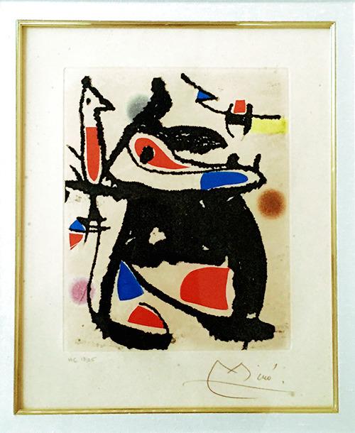 , 'Le Marteau sans maitre,' 1976, Fairhead Fine Art Limited
