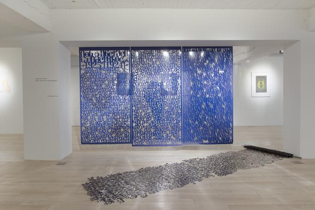 Isabella Kohlhuber, 'Wunderblock', 2018, Bluerider ART