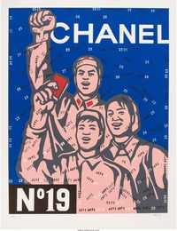 Chanel No. 19, from The Great Criticism series