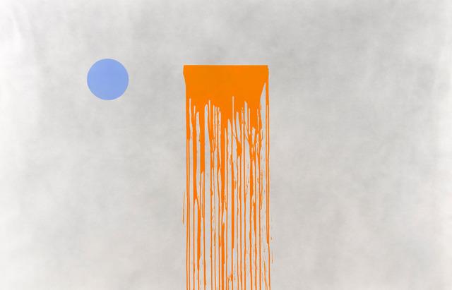 , 'Ghost Mine,' 2015, ART MORA