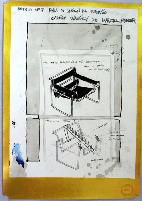, 'Estudo nº 7 para Design da Turbação [Study Nº 7 to Design of Disturbance],' 2015, Portas Vilaseca Galeria