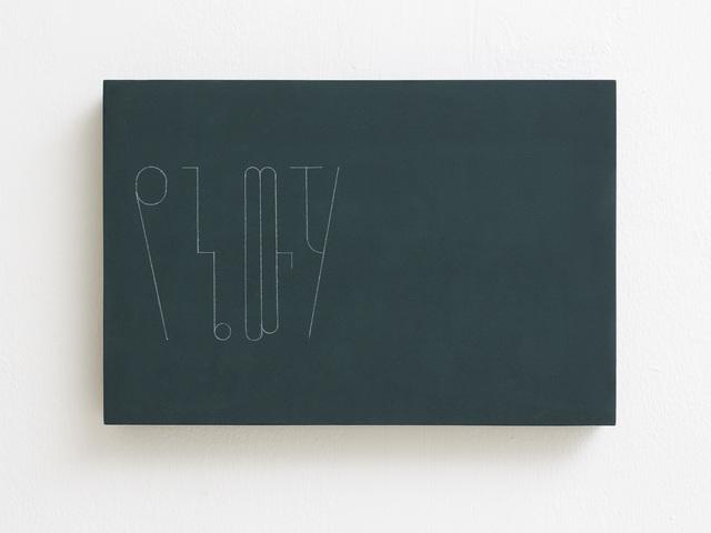 , 'fidäl study (My water),' 2016, Dvir Gallery