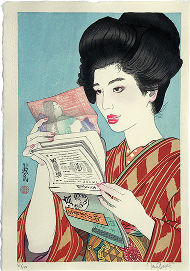 Paul Binnie, 'Flowers of a Hundred Years: A Frontispiece Illustration [of 1900]', 2012, Scholten Japanese Art
