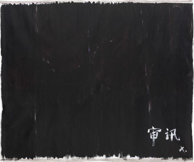 , 'Interrogation,' 2016, Boers-Li Gallery
