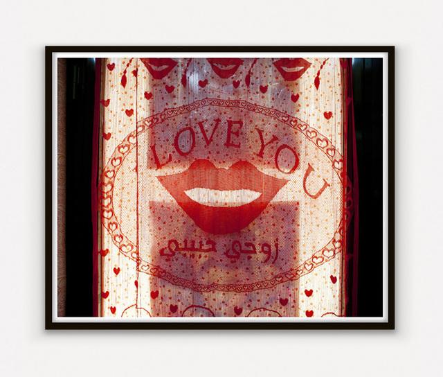, 'Love,' , Anima Mundi