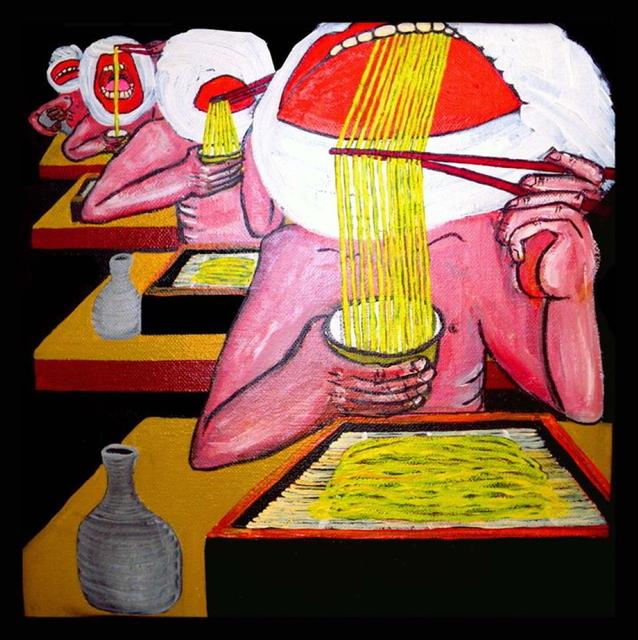 , 'Shy nudists eat Zaruzoba as you see,' 2011, 11 [HellHeaven]