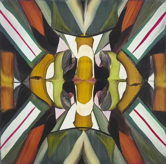 , 'Luj,' 2016, Patrick Heide Contemporary