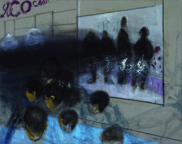 , 'Showcase,' 2015, Name Gallery