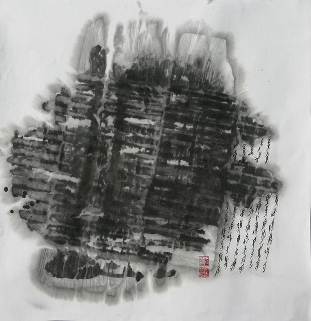 , 'Woman's Journal 11,' , Ink Studio