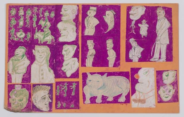 Justin McCarthy, 'Untitled (Figures & Animals - Purple Background) ', ca. 1920's , ZQ Art Gallery