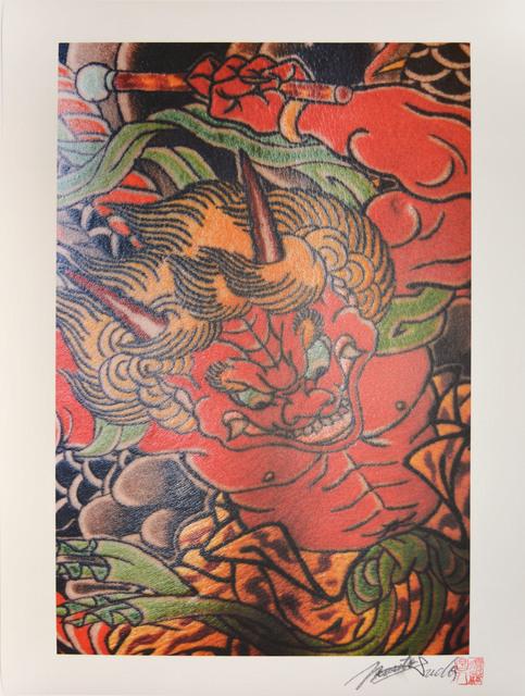 , 'Utsu (strike),' , Ronin Gallery
