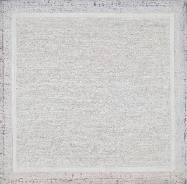 Jae Hwa Yoo, 'Untitled (1706)', 2017, DENK Gallery