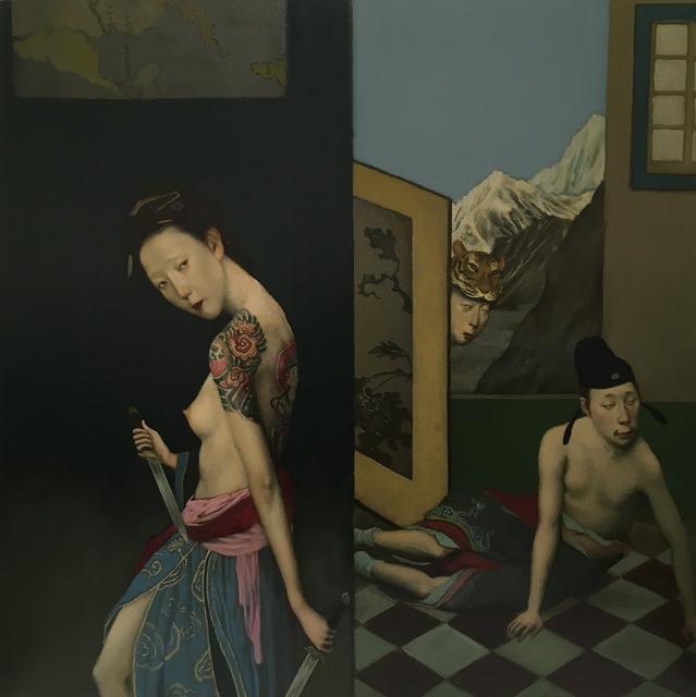 , 'Sword Dancing 2,' 2017, Gallery House