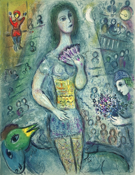 , 'Le Cirque M. 521,' 1967, Galerie d'Orsay