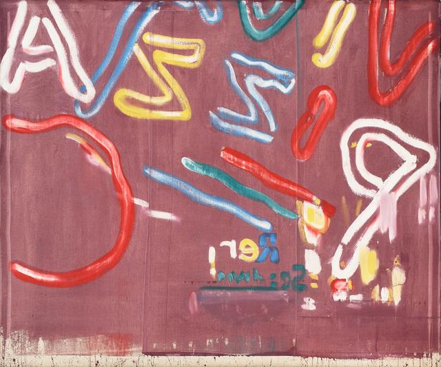 , 'Pizza (neon),' 1973, Galerie Klaus Gerrit Friese