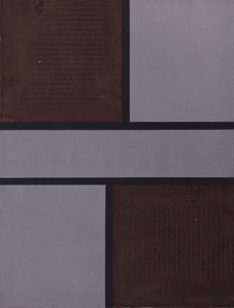 , 'Space 85 - 11,' 1985, 10 Chancery Lane Gallery