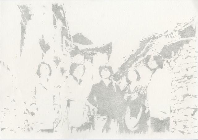 , 'Yesterday (1),' 2007, Pékin Fine Arts