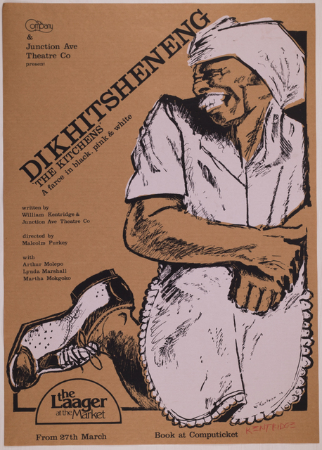 , 'Dikhitsheneng (The Kitchens),' 1980, Sylvan Cole Gallery