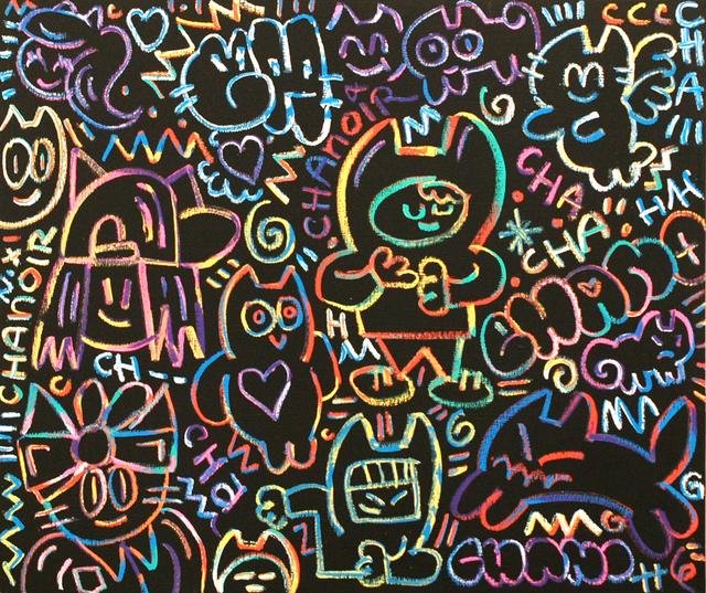 , 'Colors Of Love II,' 2019, Galerie Art Jingle