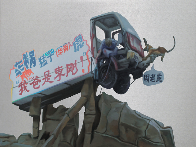 , 'October 2010, Chongqing (My Dad Is Li Gang!),' 2013, Chambers Fine Art
