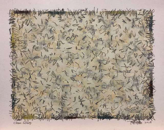 , 'Untitled,' 2018, Gingko Space