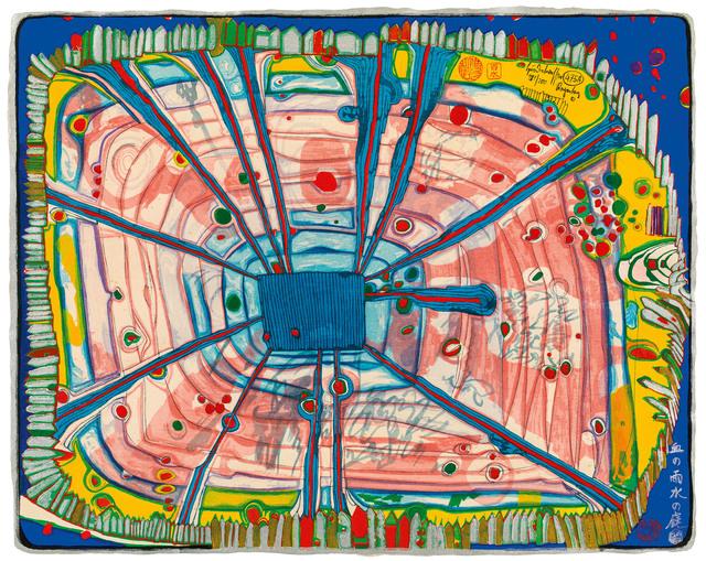 , 'Rain of blood is falling into the garden,' 1972, Galerie Kovacek & Zetter